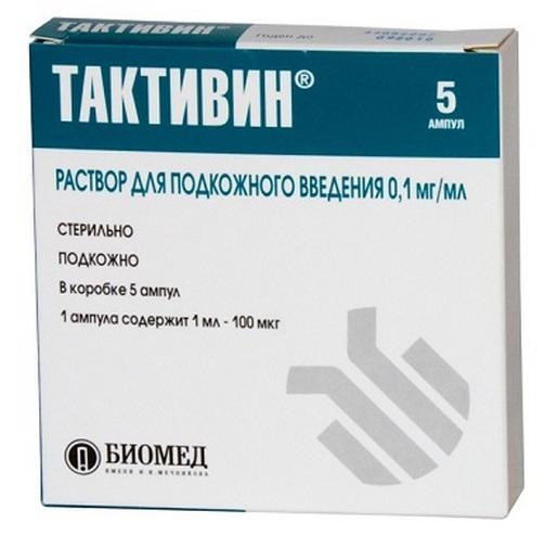 Препарат тактивин