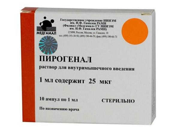 Препарат пирогенал