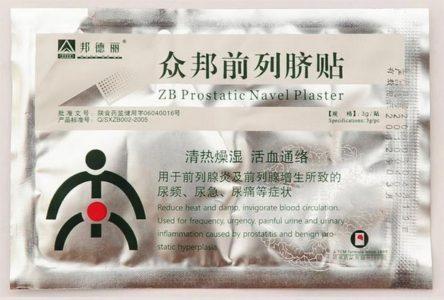 Китайский пластырь от простатита
