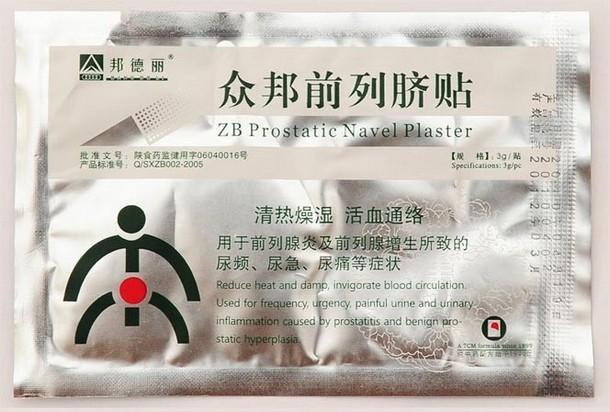Китайский урологический пластырь zb prostatic