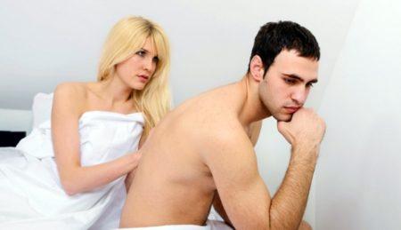 Признаки разового секса