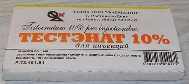 Препарат тестэнат