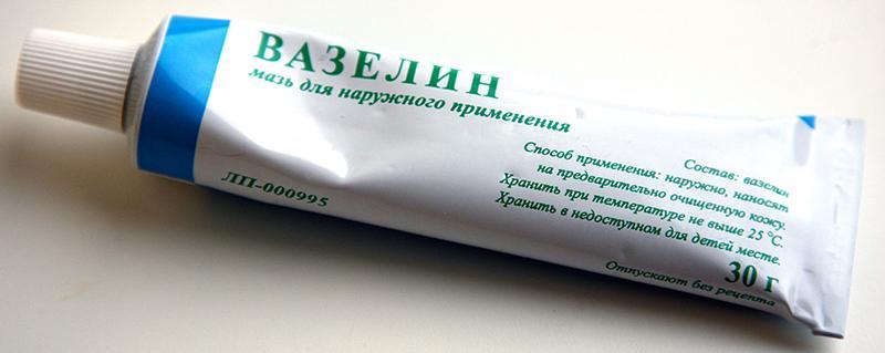 Мазь вазелин