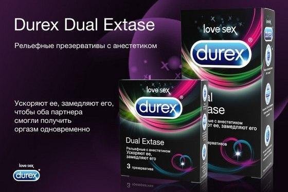 """Пезервативы с анестетиком """"Durex Dual Extase"""""""