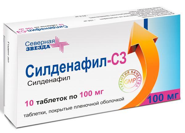 Силденафил СЗ: что это за таблетки, как принимать мужчинам, сколько действует, цены || Силденафил с3 северная звезда отзывы мужчин