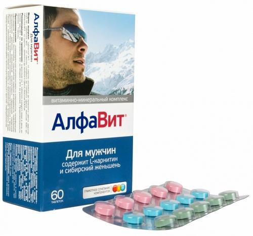 """Витаминно-минеральный комплекс """"Алфавит для мужчин"""""""