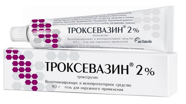 """Мазь """"Троксевазин"""""""