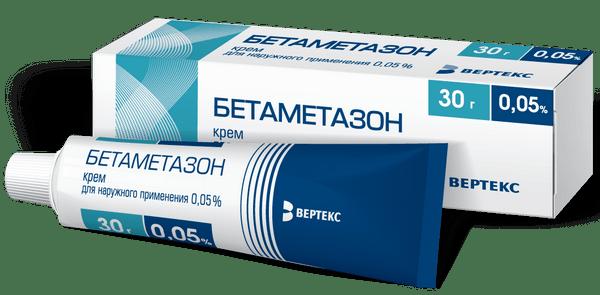 Мазь «Бетаметазон»