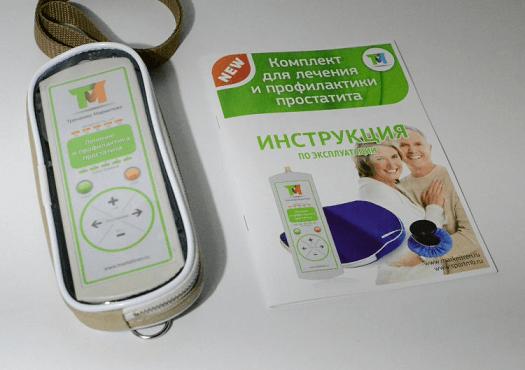 Тренажер Маркелова с набором электродов