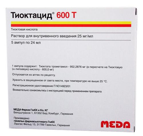 Тиоктацид 600