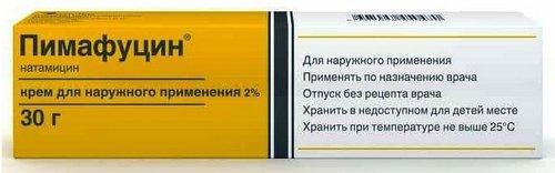 """Крем """"Пимафуцин"""""""