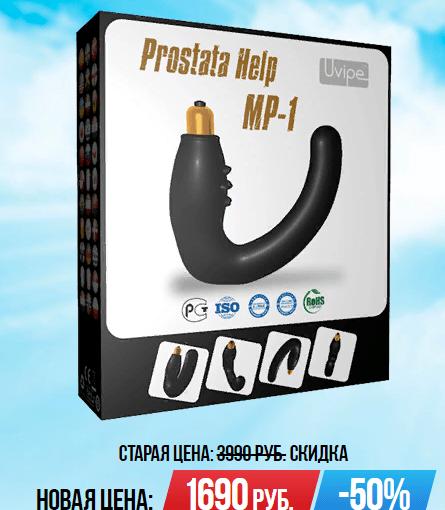 Prostata Help MP-1