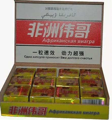 Африканская Виагра