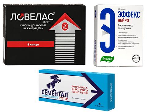 Препараты для потенции в аптеках 2
