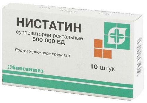 """Ректальные суппозитории """"Нистатин"""""""