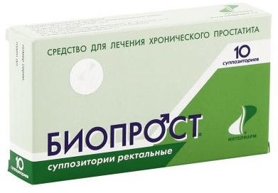 Биопрост