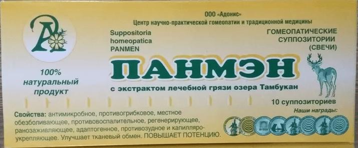 Панмен